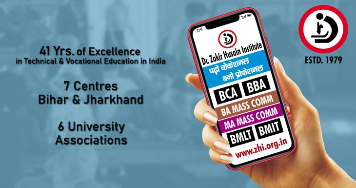 Welcome to Dr. Zakir Husain Institute